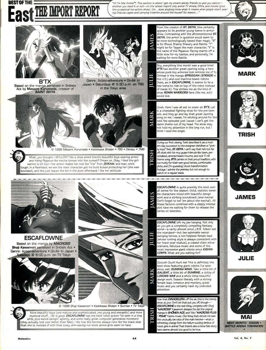 First-Appearance-Escaflowne-Anime-US