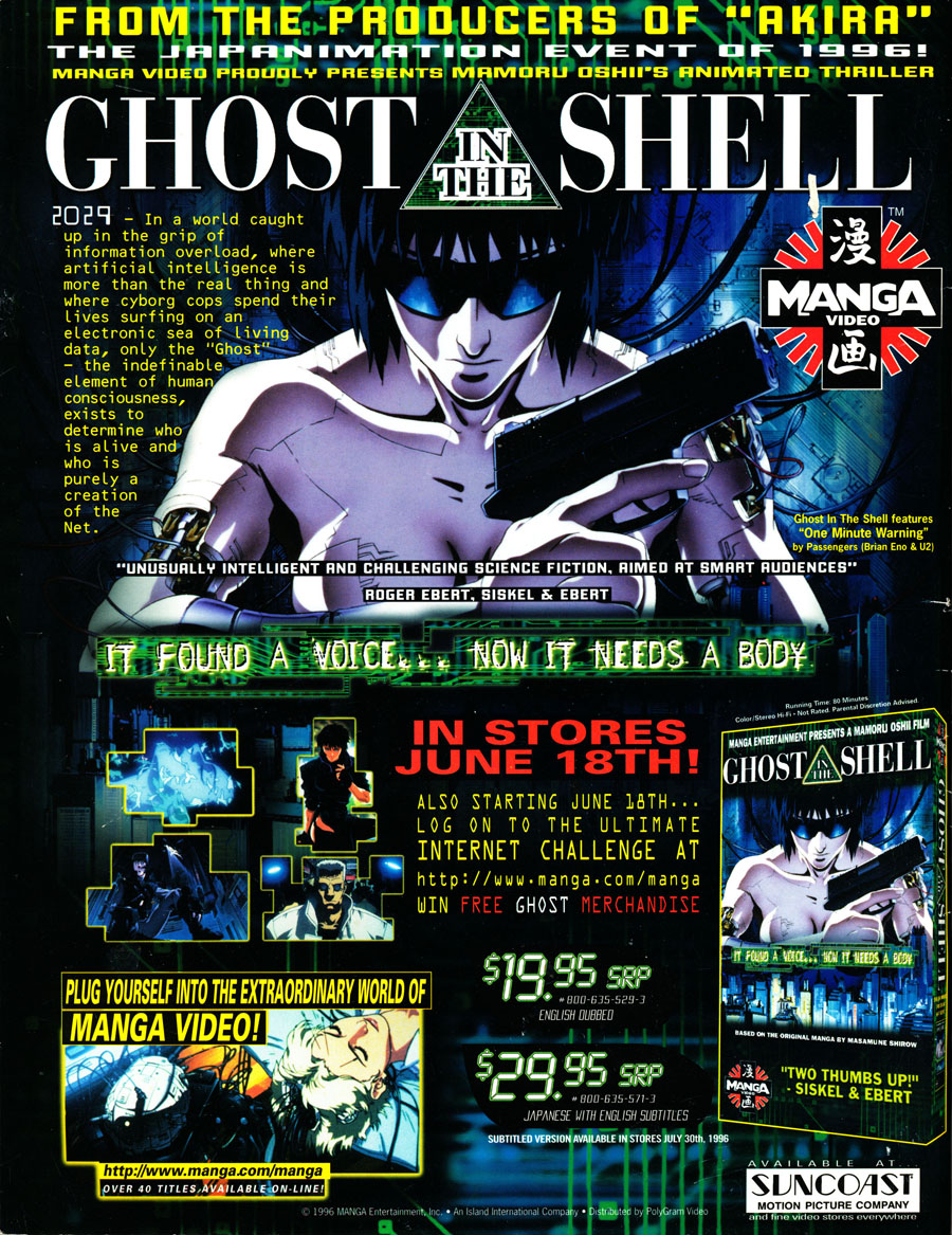 Ghost-In-The-Shell-Manga-VHS-Ad-Suncoast-Anime