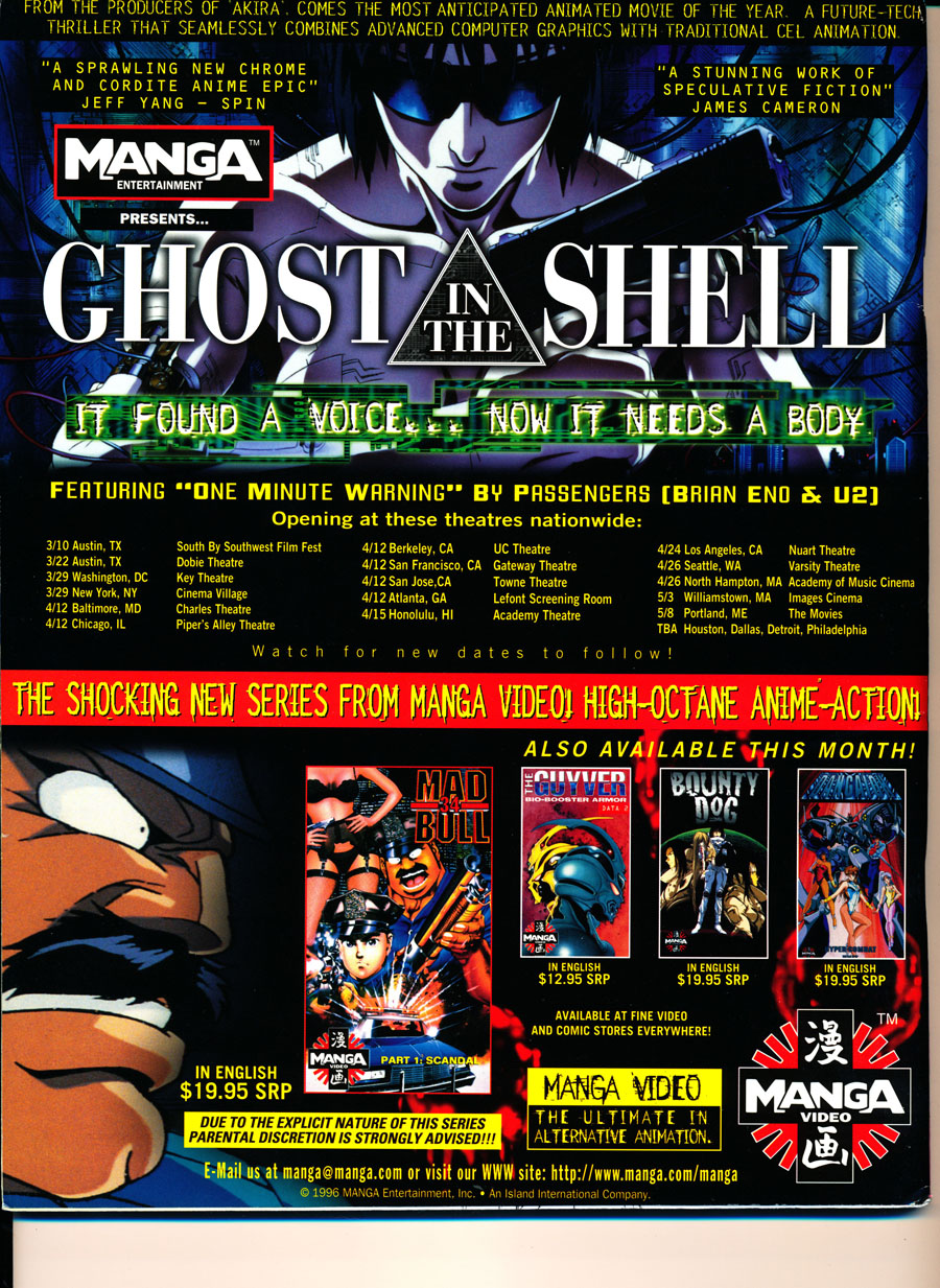 Ghost-In-The-Shell-Theatrical-Movie-Show-Times-Anime-Ad-Manga-1996