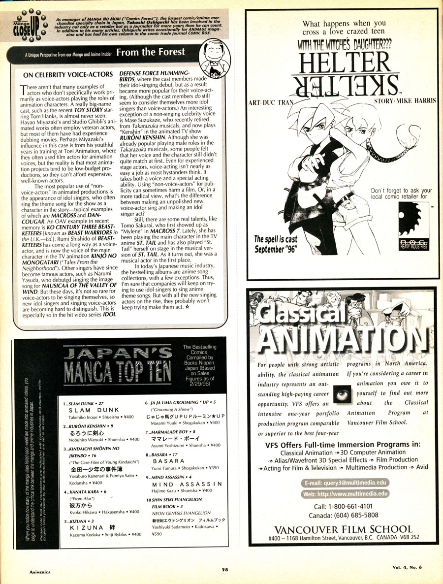 Helter-Skelter-Classical-Animation-Japan-Manga-Top-Ten