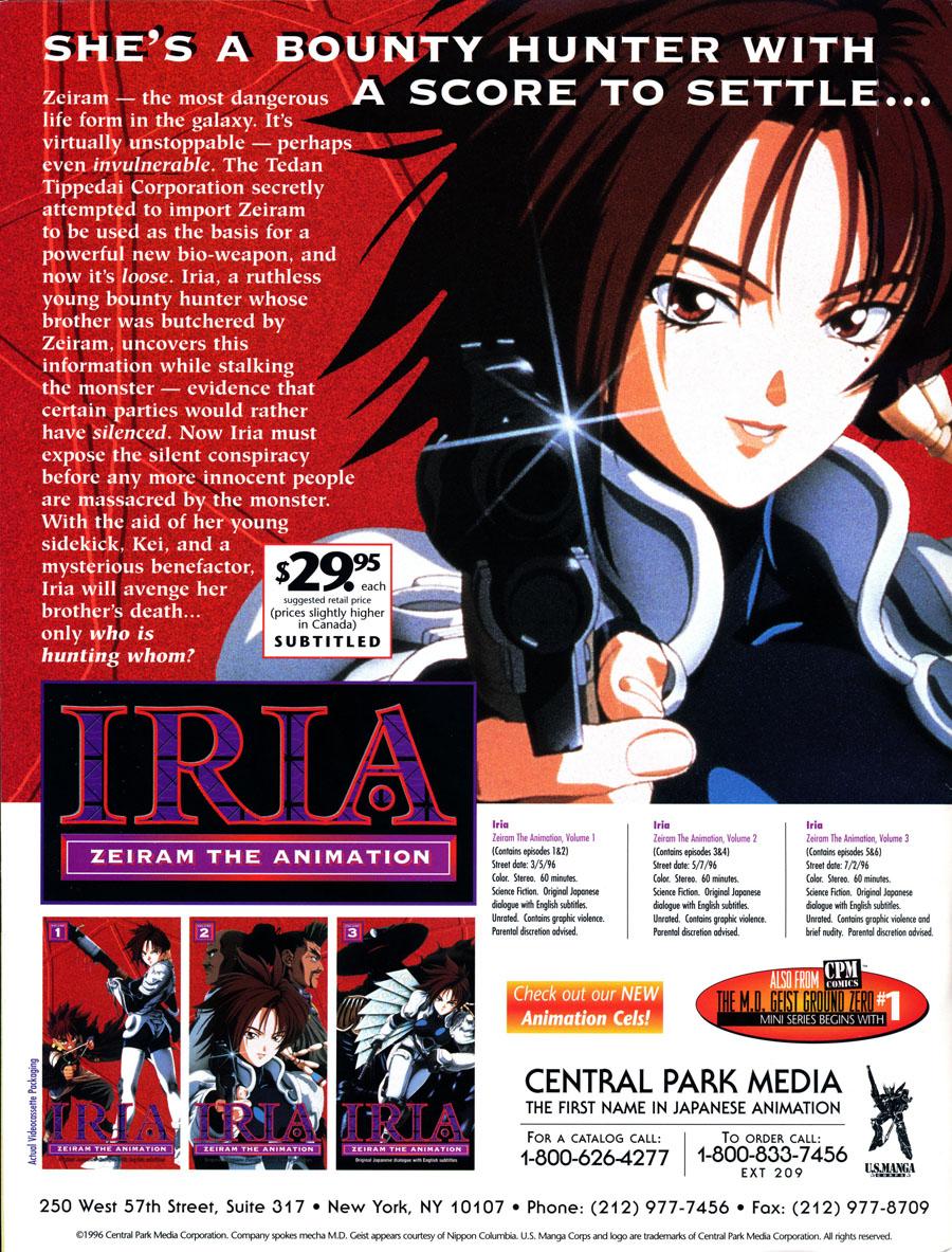 Iria-Zeiram-the-animation-central-park-media-US-Manga-Corps