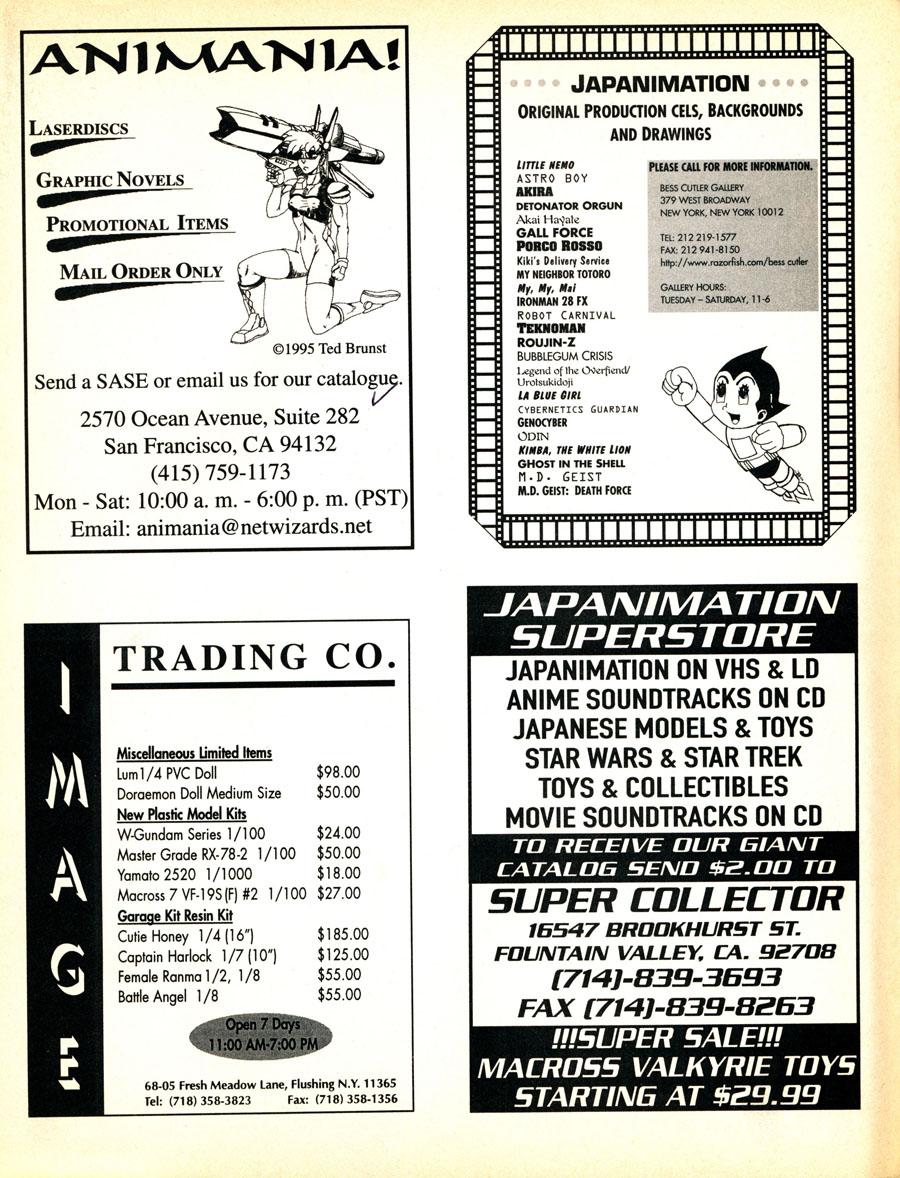 Japanimation-VHS-Laserdisc-Animania