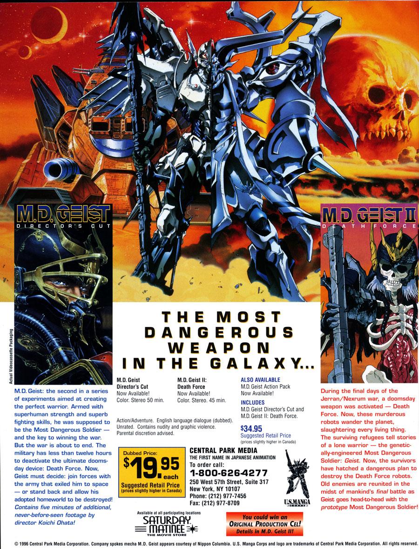 MD-Geist-MD-Geist-II-US-Manga-Corps-VHS-Ad