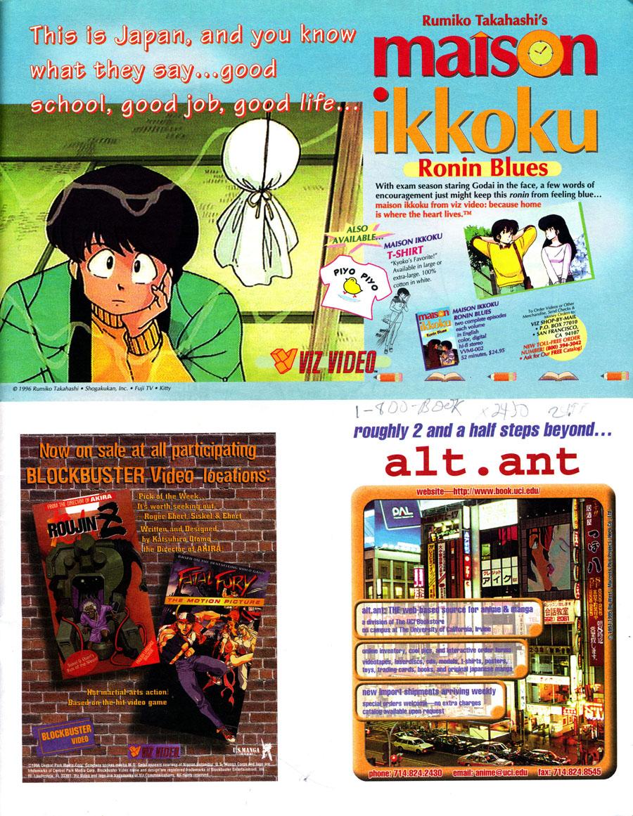 Maison-Ikkoku-Ad-Ronin-Blues-VHS-VIZ-Piyo-Piyo