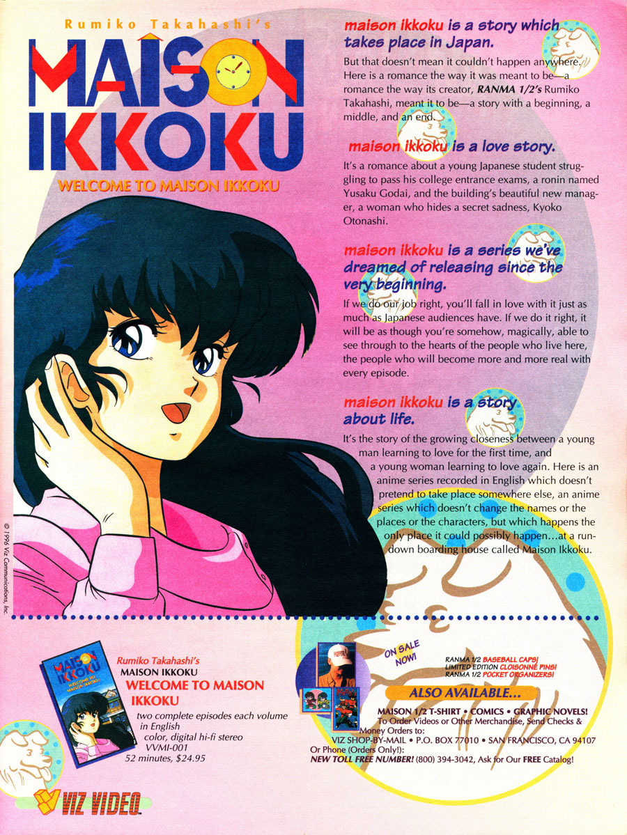 Maison-Ikkoku-Anime-VHS-Ad-VIZ-Video