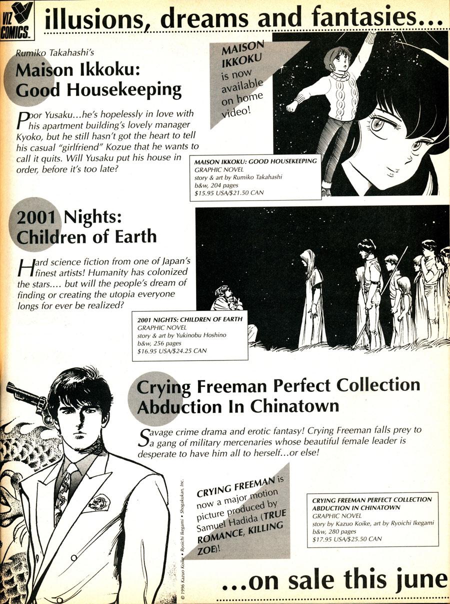 Maison-Ikkoku-Manga-2001-Nights-Crying-Freeman-VIZ