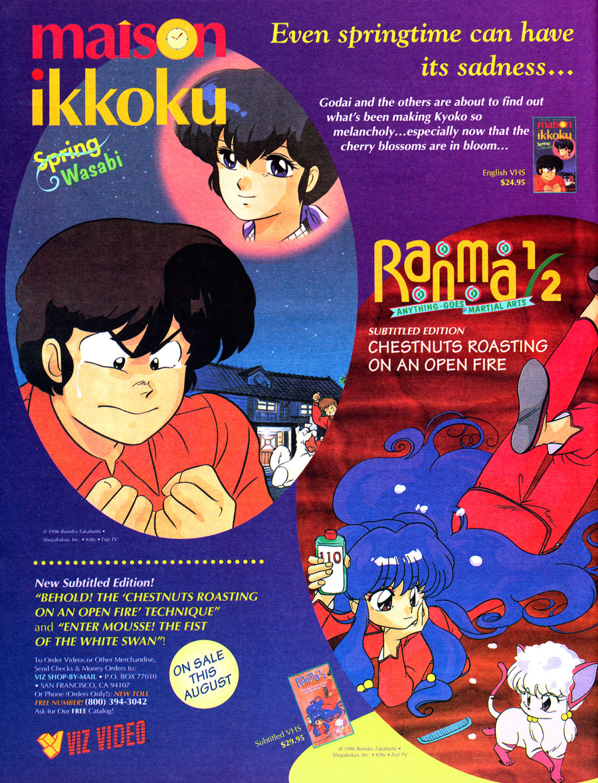 Maison-Ikkoku-Ranga-12-VIZ-Video-VHS