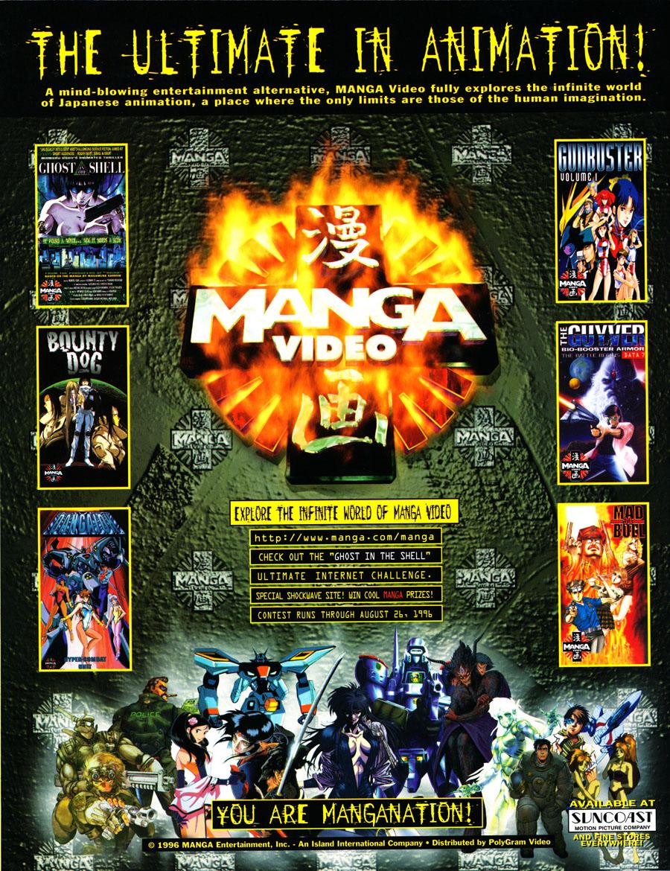 Manga-1996-Manganation-AD