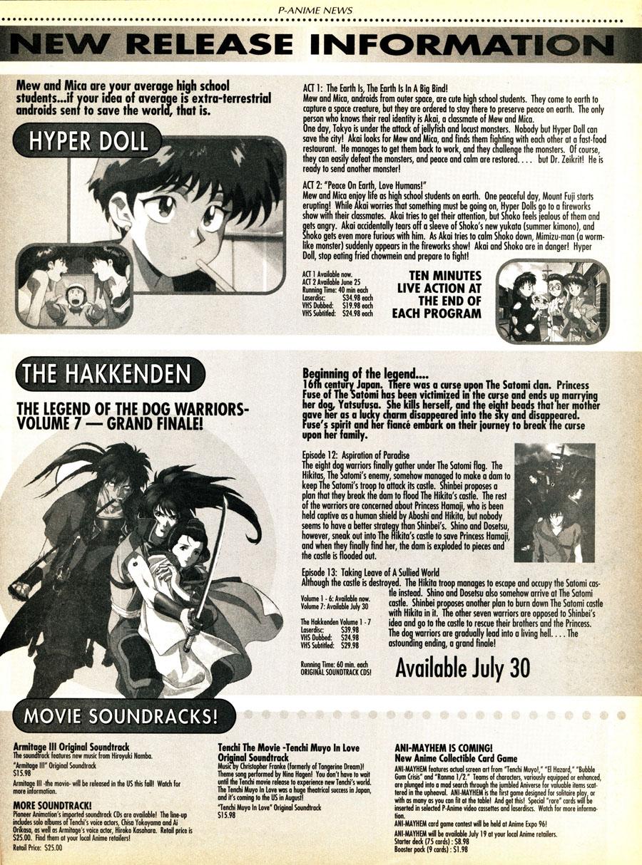 P-Anime-Pioneer-Hyper-Doll-Movie-Soundtracks-Hakkenden