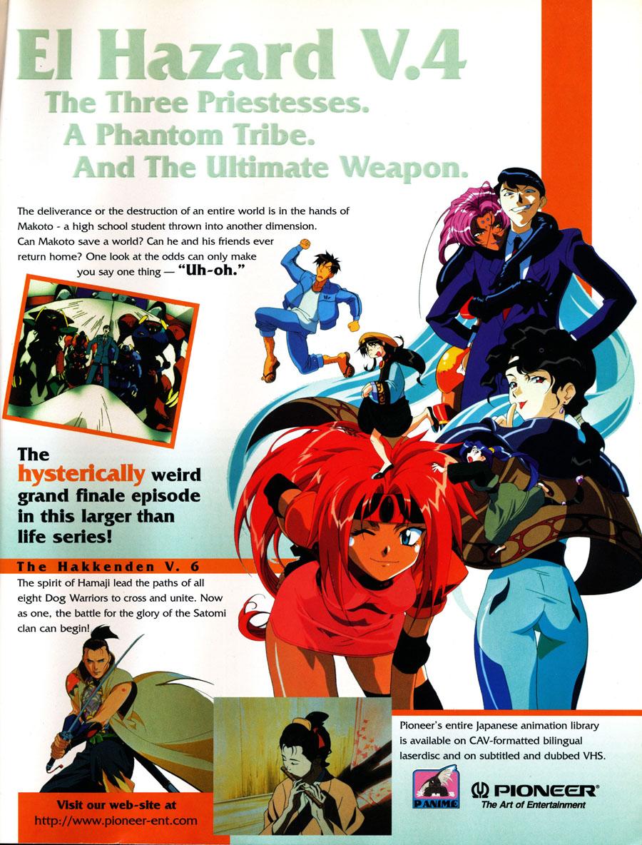 Pioneer-Anime-Ad-El-Hazard