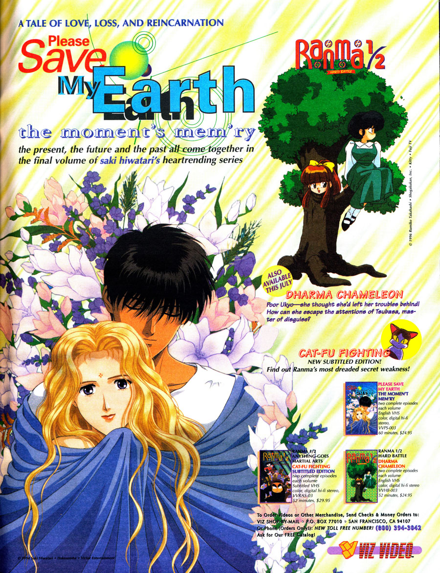 Please-Save-My-Earth-Anime-Viz-Video-VHS