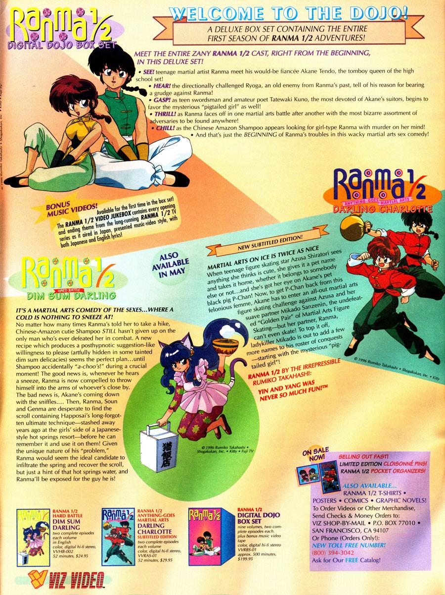 Ranma-1996-Digital-Dojo-Box-Set-VIZ-Video-Ad
