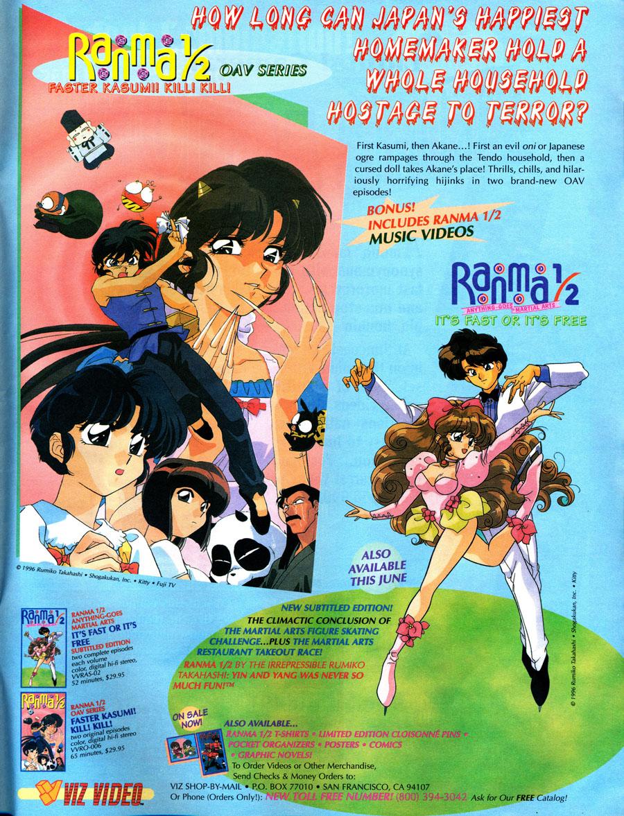 Ranma-One-Half-12-VHS-Viz-Video-Ad