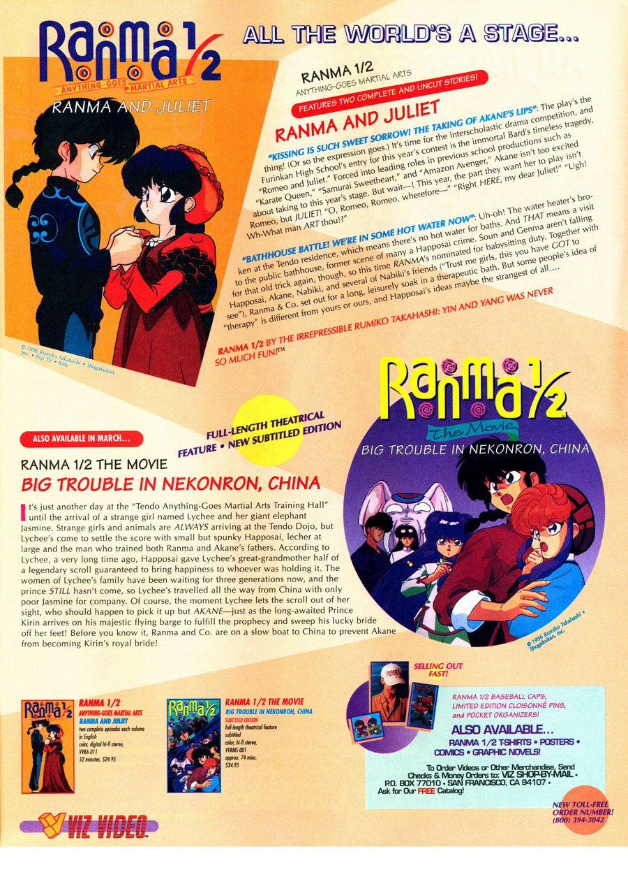 Ranma-VIZ-Anime-VHS-Ad-March-1996