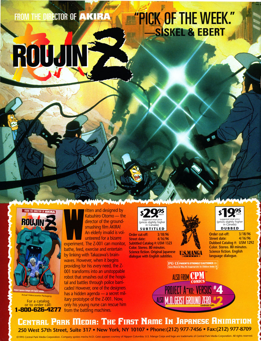 Roujin-Z-Central-Park-Media-US-Manga-Corps