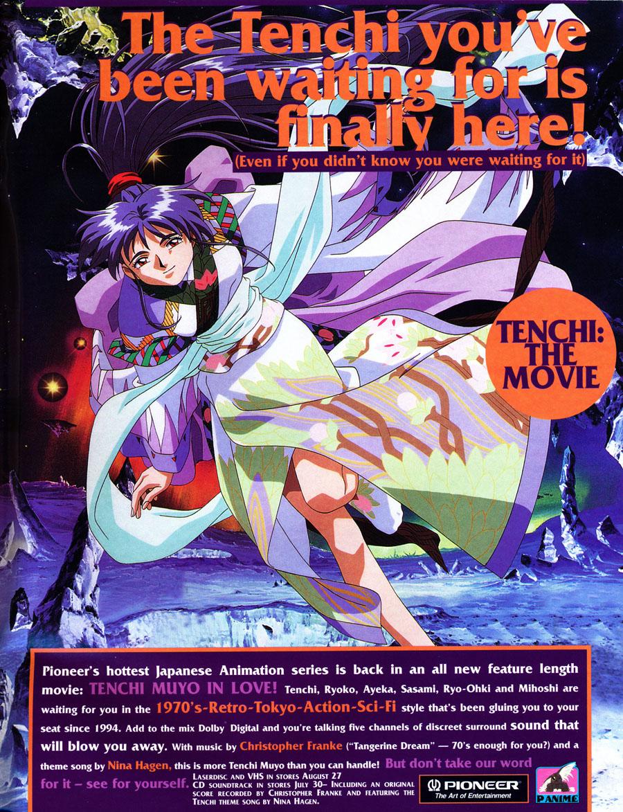 Tenchi-Muyo-The-Movie-VHS-Pioneer-Anime