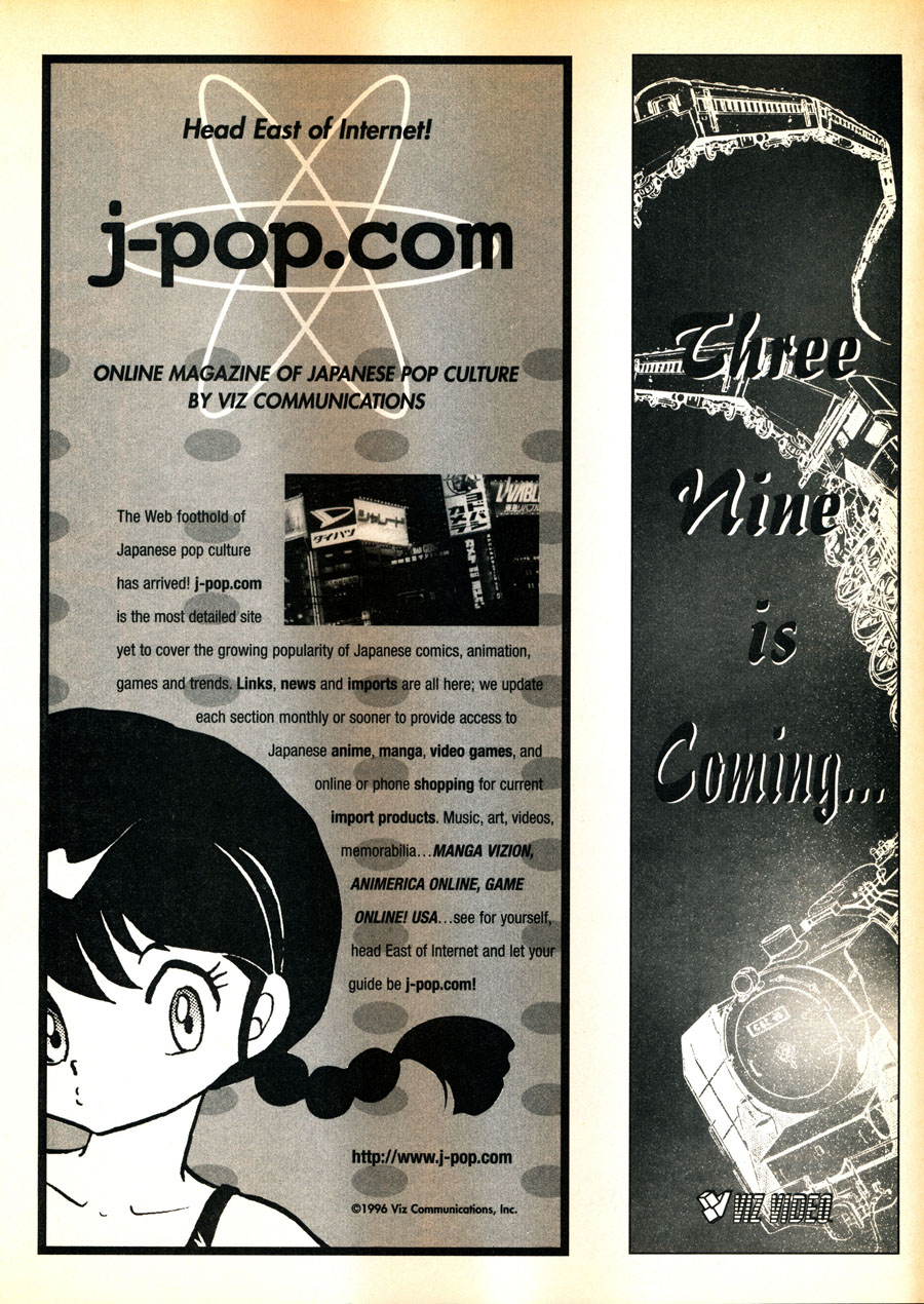 VIZ-Ad-j-pop-com-website