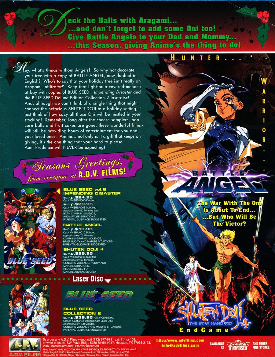 ADV-Films-Battle-Angel-Shuten-Doji-Blue-Seed