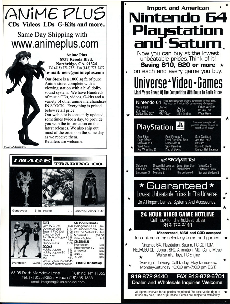 Anime-Plus-VHS-Ad