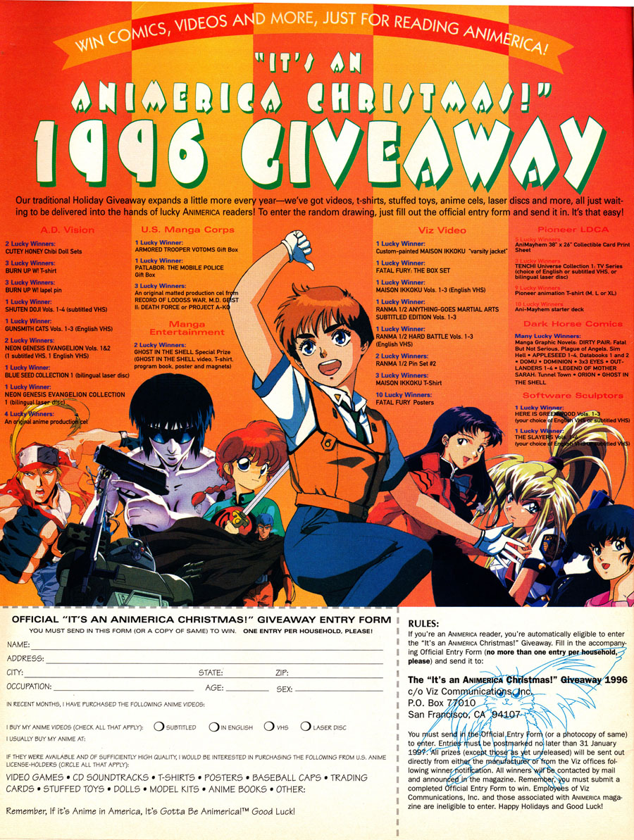 Animerica-Christmas-1996-Anime-Giveaway
