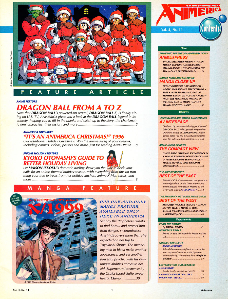 Animerica-Dragonball-Z-Contents-November-1996