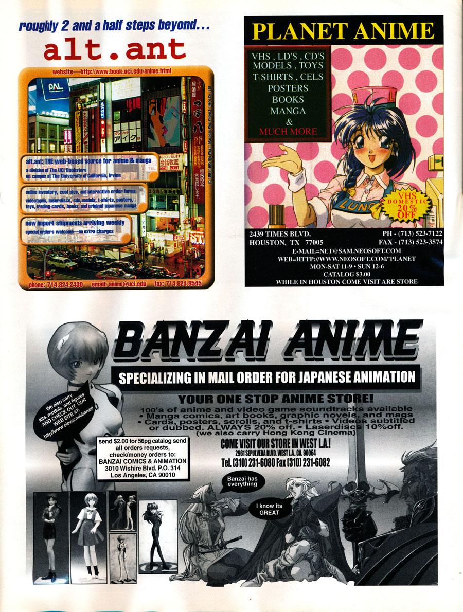 Bandai-Planet-Anime-Ads