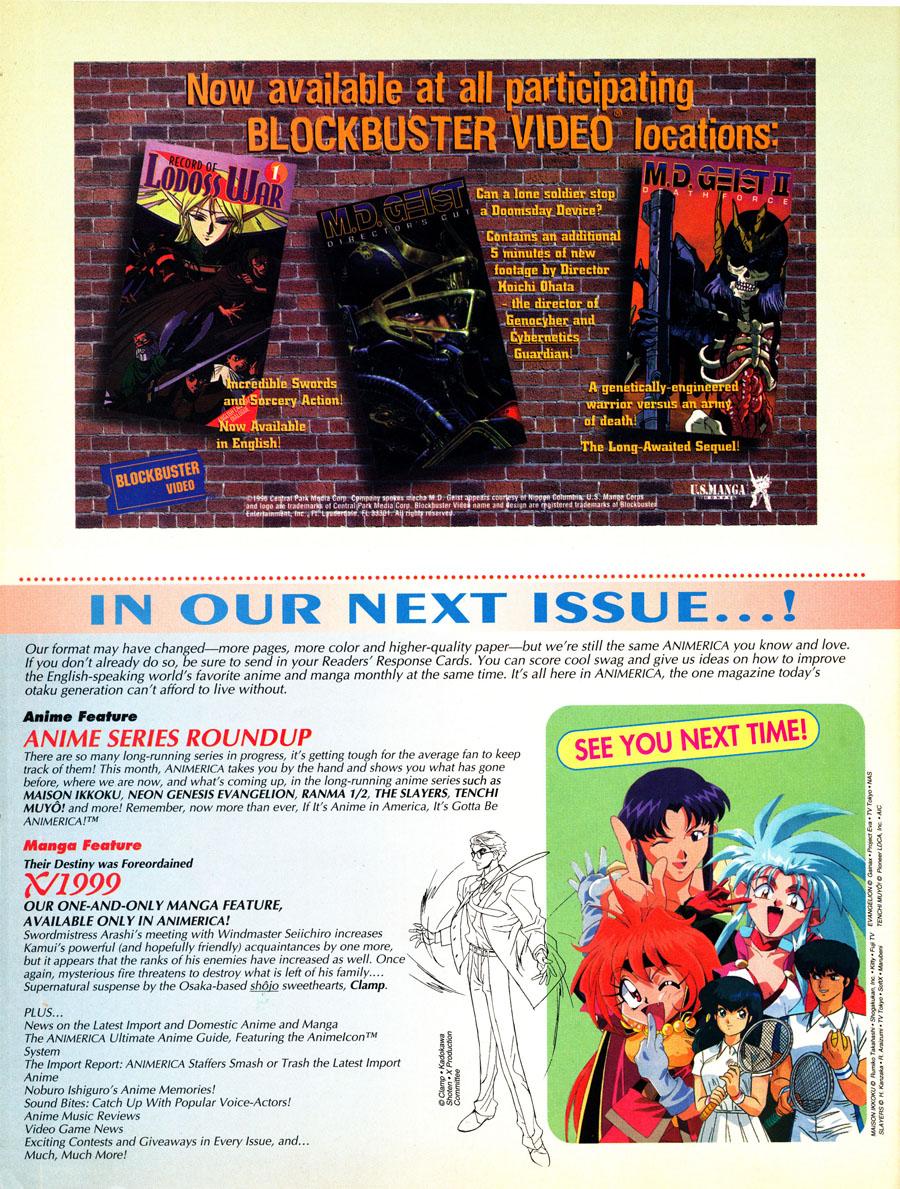 Blockbuster-Video-Anime-Ad-1996