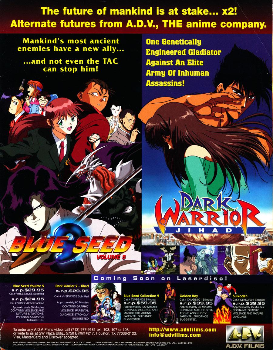 Blue-Seed-Dark-Warrior-Jihad-ADV-Films