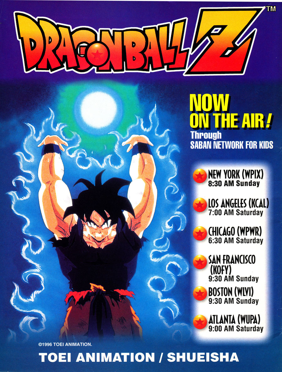 Dragon-Ball-Z-Dragonball-TV-Saban-Network-For-Kids