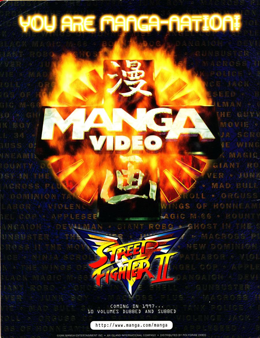 Manga-Street-Fighter-II-2-Anime