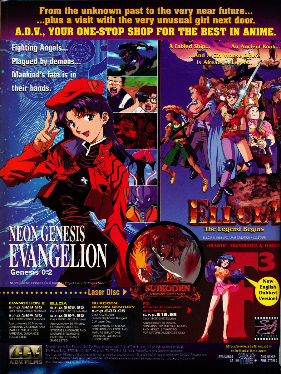 Neon-Genesis-Evangelion-VHS-Ad-ADV-Films-Ellcia