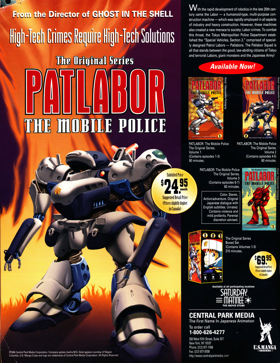 Patlabor-Mobile-Police-Central-Park-Media-VHS-Ad
