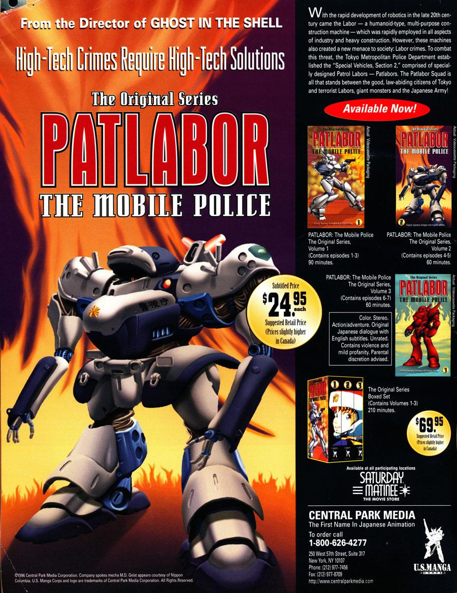 Patlabor-Mobile-Police-Central-Park-Media-VHS-Ad
