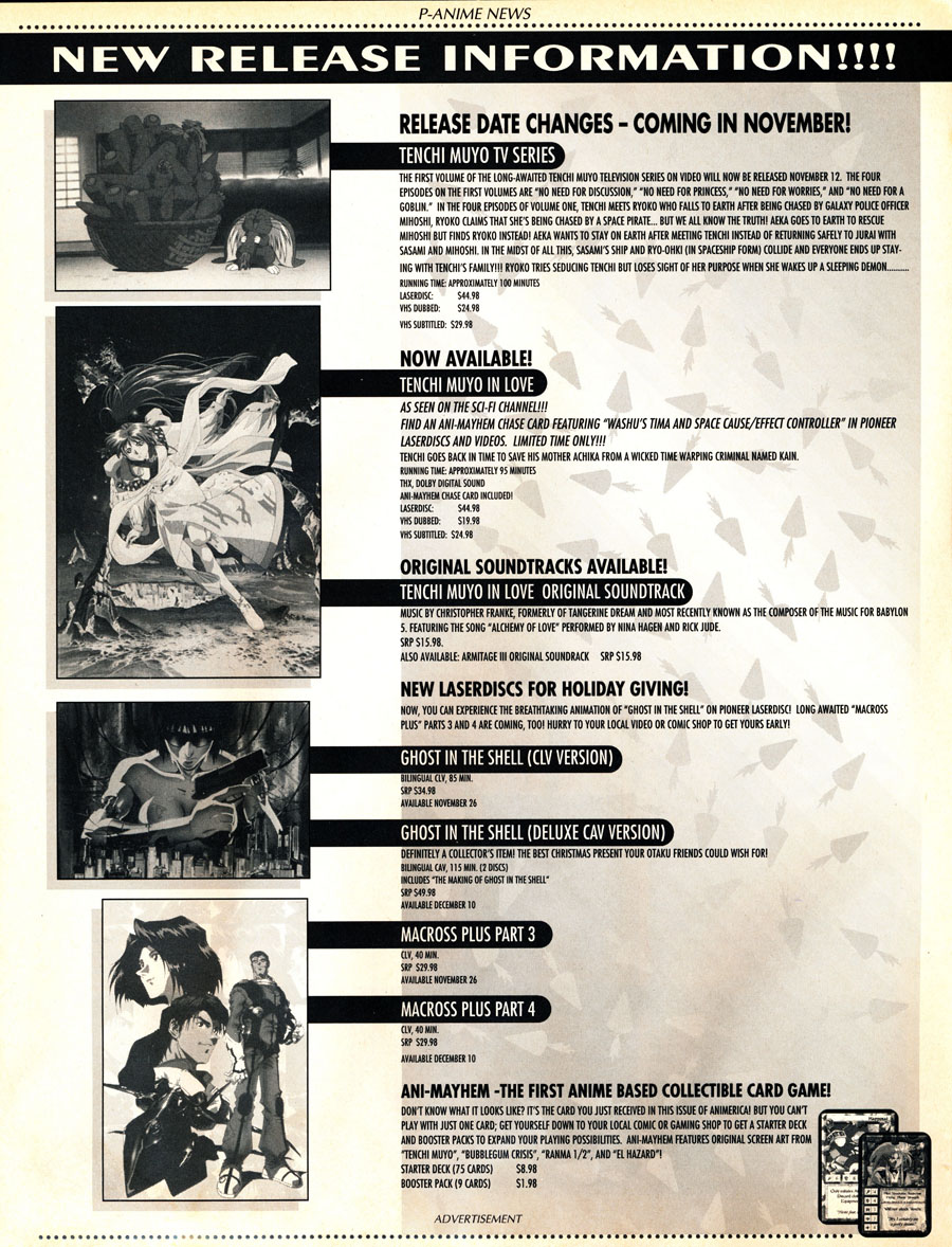 Pioneer-Tenchi-Muyo-Movie-Ghost-in-the-Shell-Macross-Animayhem