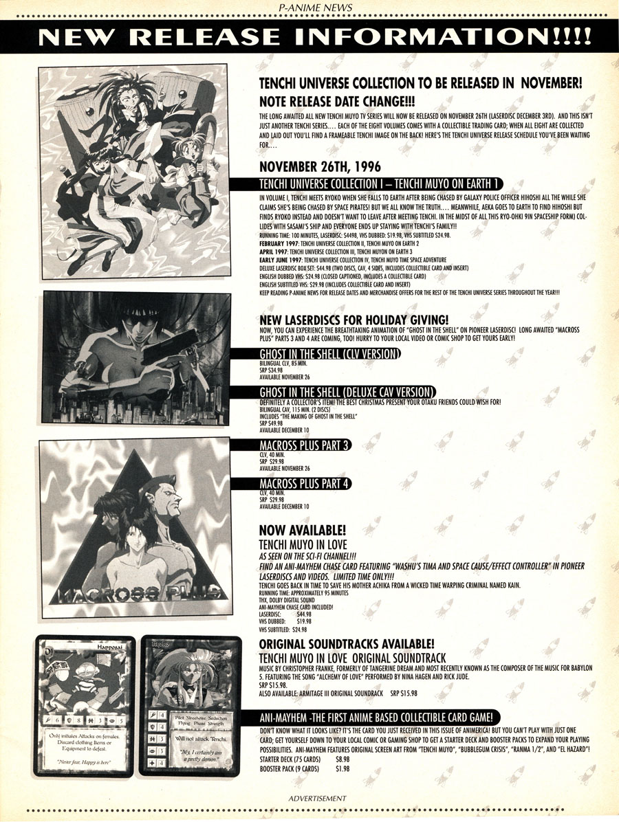 Pioneer-Tenchi-Universe-Macross-Plus-Ani-Mayhem