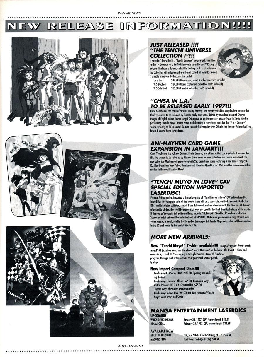 Pioneer-VHS-Laserdisc-Tenchi-Ani-Mayhem