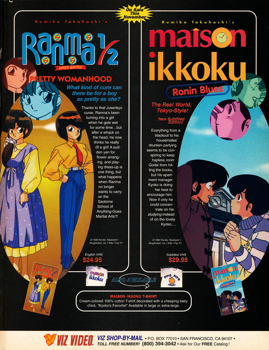 Ranma-Ad-VHS-Maison-Ikkoku-t-shirts-VIZ-Vizeo-VHS