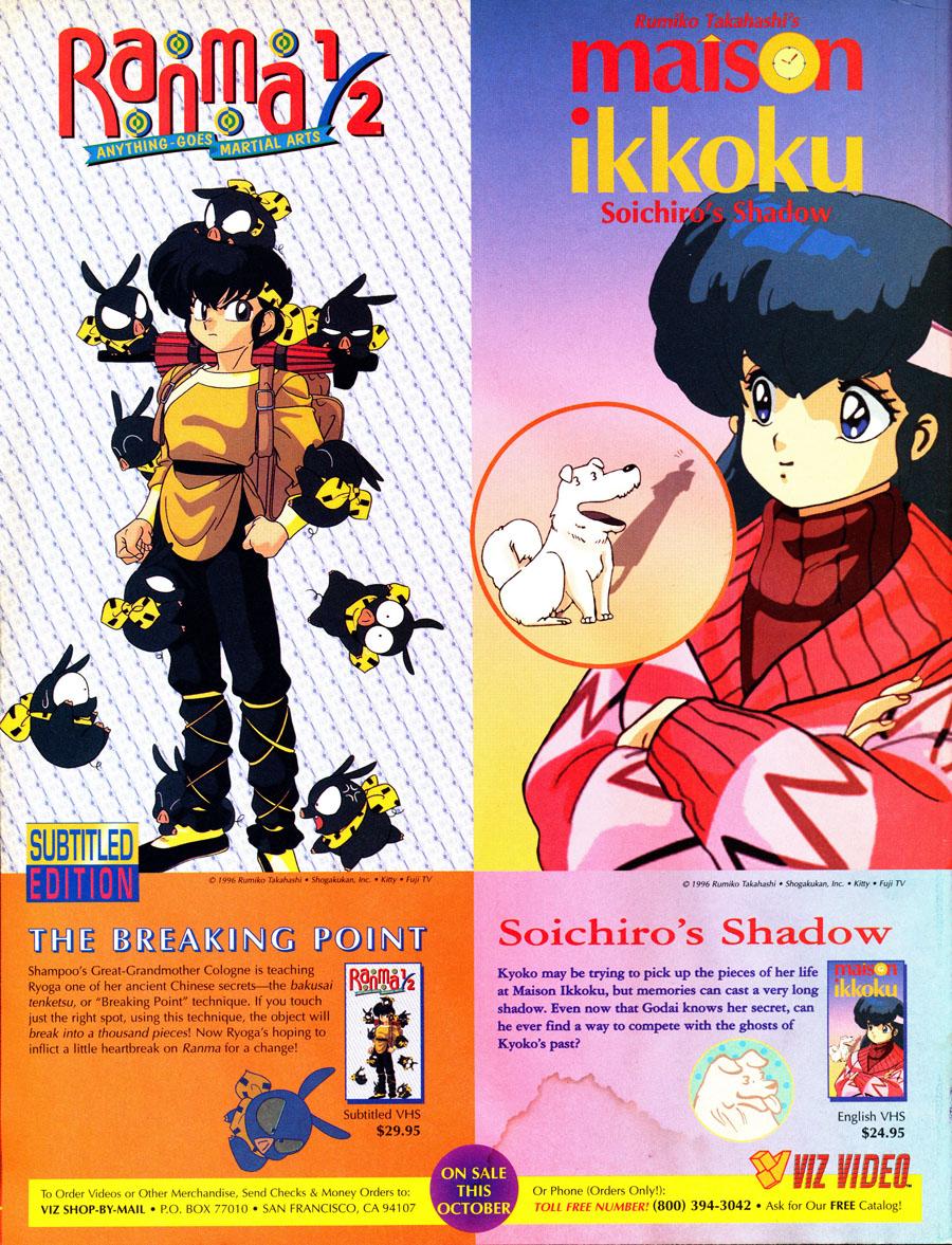 Ranma-anything-goes-martial-arts-maison-ikkoku-soichiro-VHS-VIZ-ad
