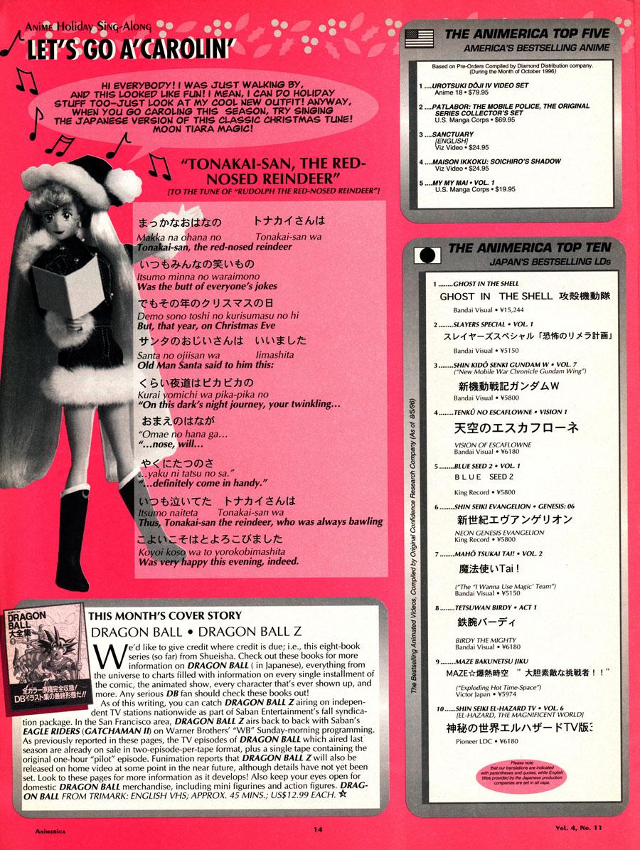Sailor-Moon-Christmas-Carol-Song-Dragon-Ball-Z-cover-story