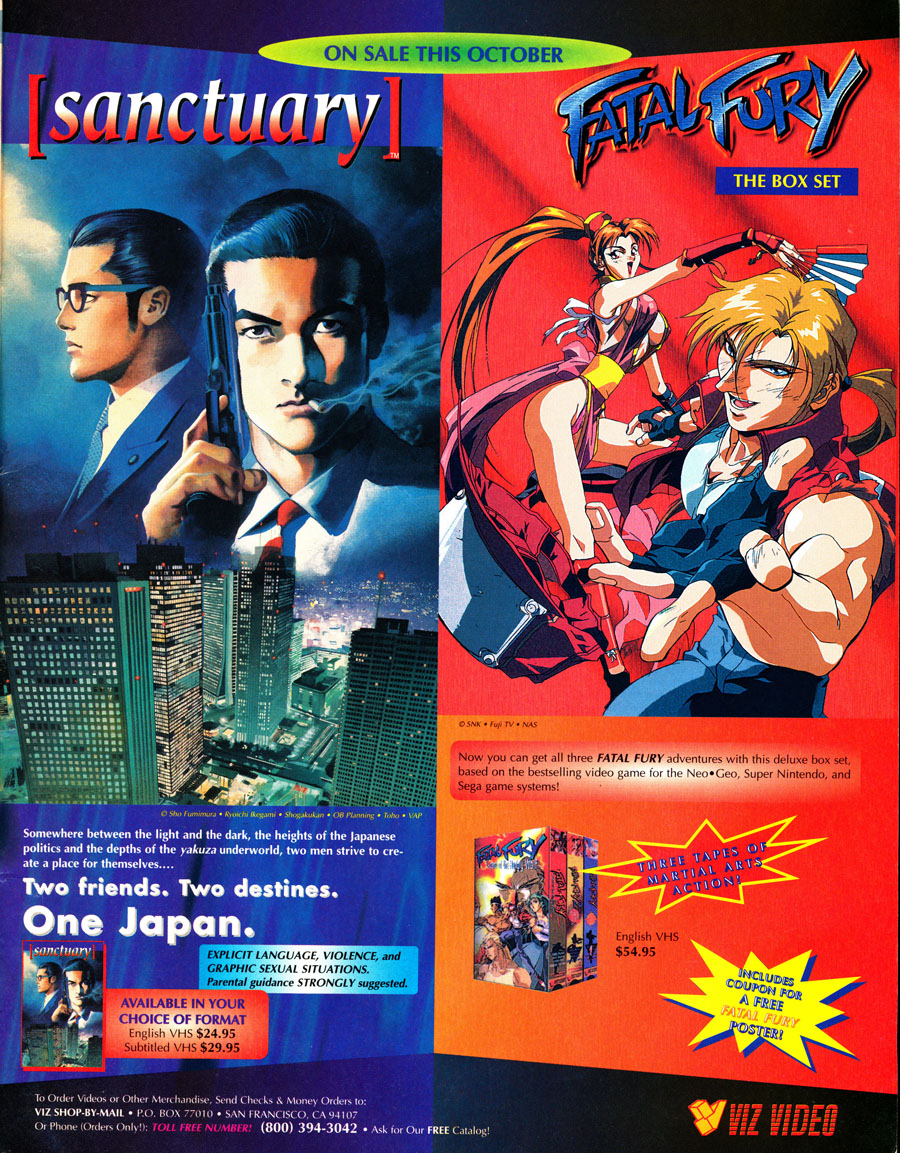 Sanctuary-Fatal-Fury-VIZ-Video-anime-vhs-1996