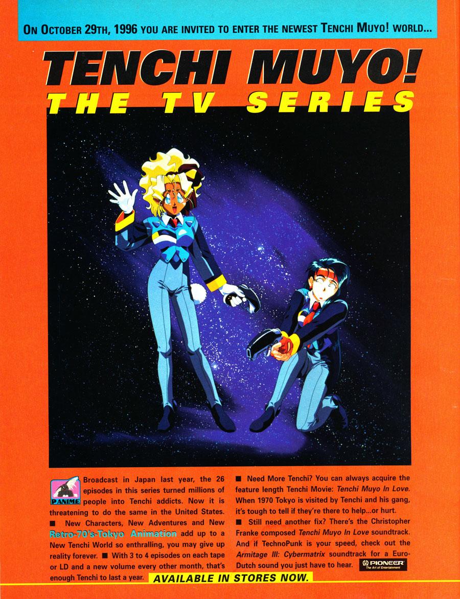 Tenchi-Muyo-TV-Series-Pioneer-Mihoshi-VHS-Laserdisc-LD-Ad