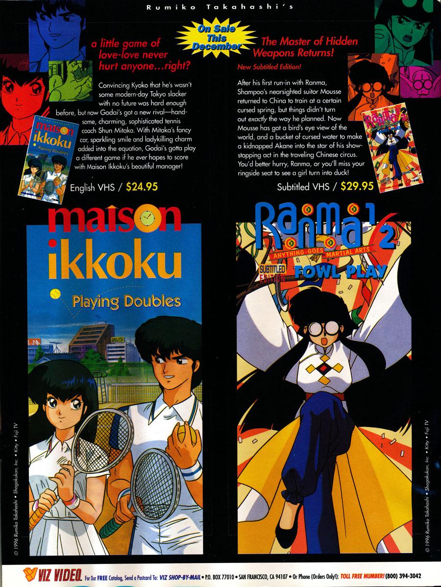 VIZ-Maison-Ikkoku-Ranma-VHS-1996-ad