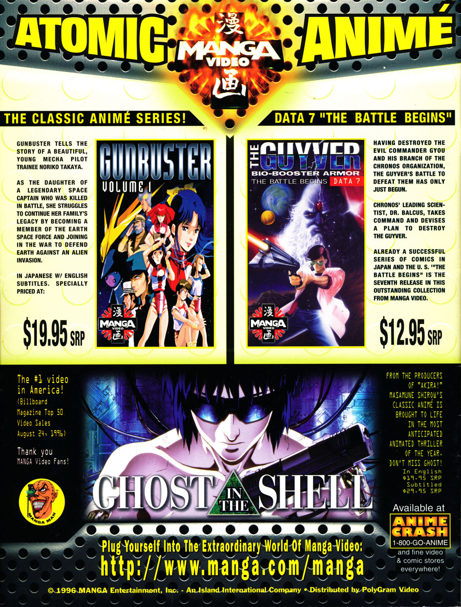 ghost-in-the-shell-anime-gunbuster