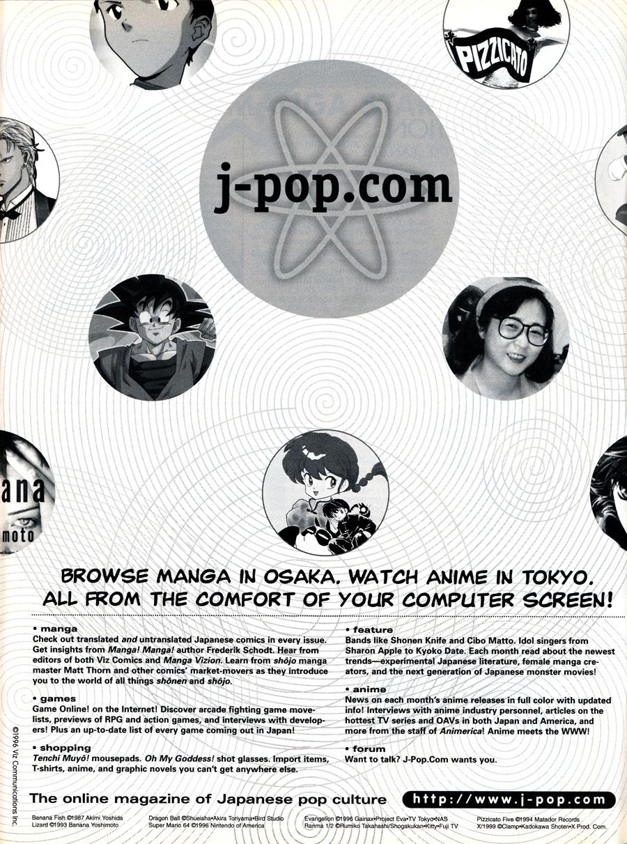 jpop-j-pop-viz-ad