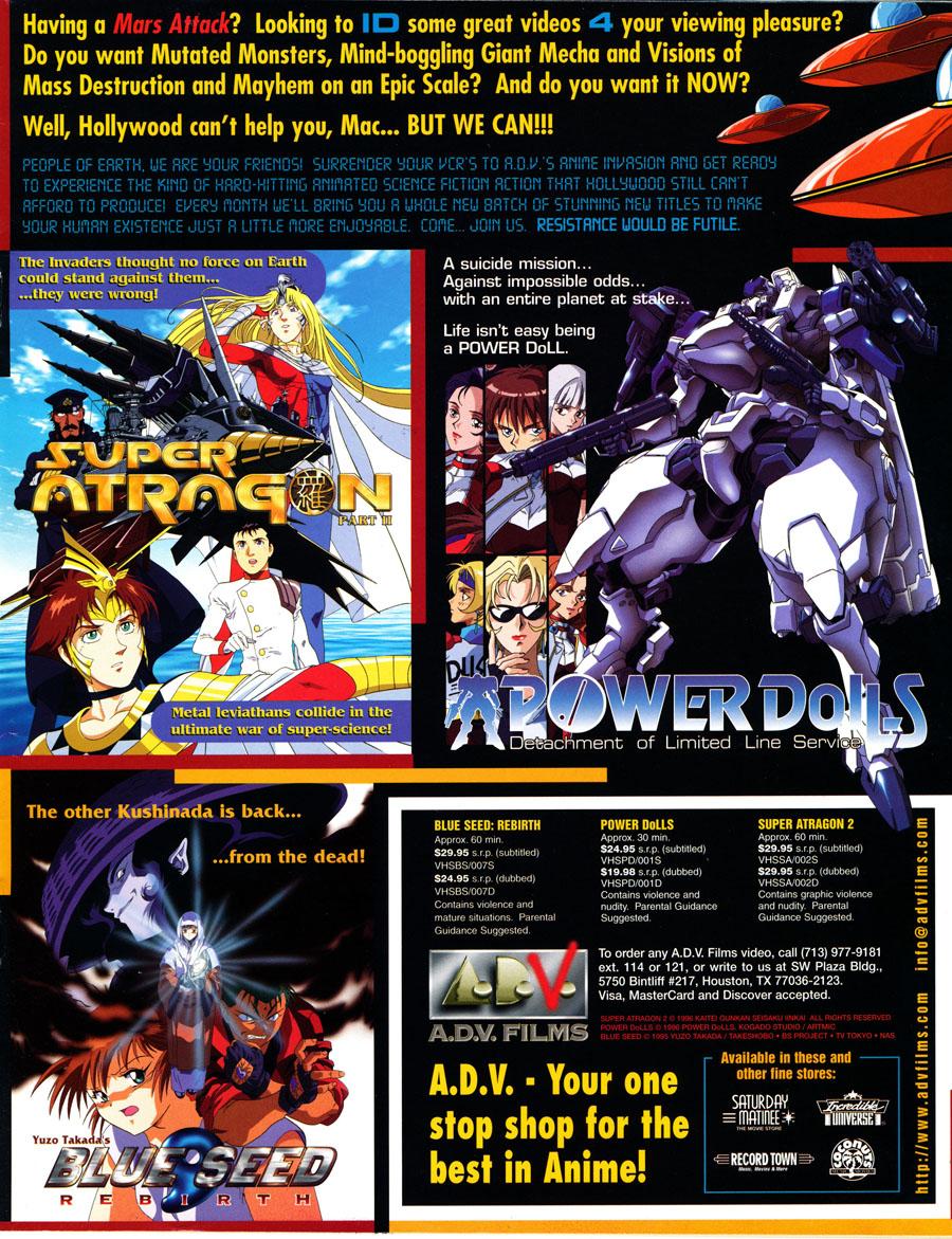 ADV-Films-super-atragon-power-dolls-blue-seed