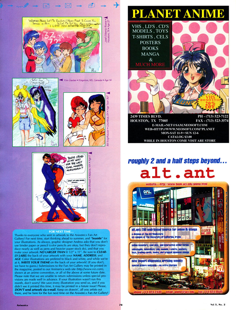 Anime-Fan-Art-1997-Plant-Anime-Ad