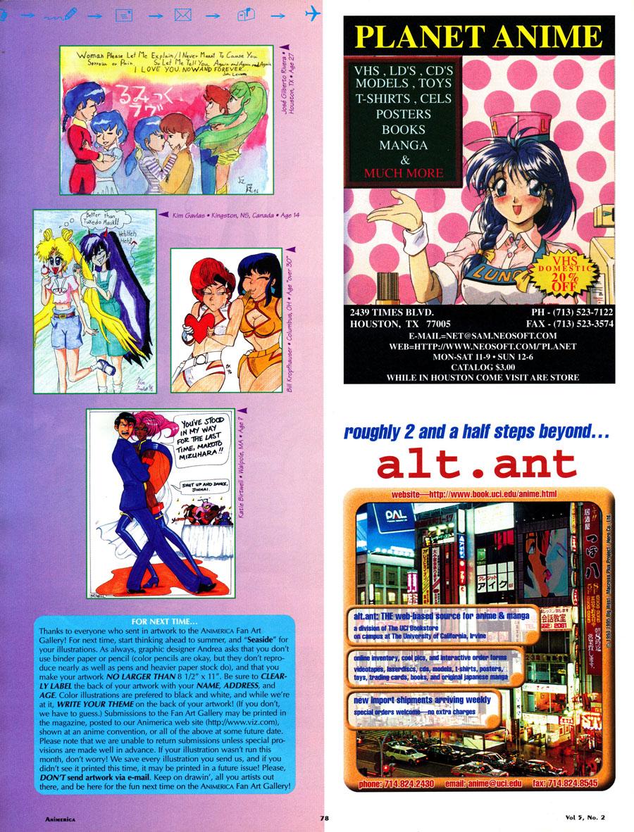 Anime-Fan-Art-1997-Plant-Anime-Ad