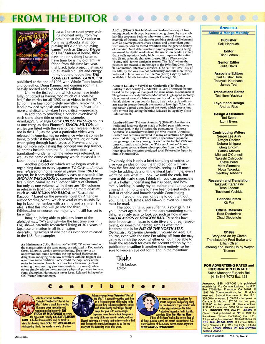 Anime-Guide-Animerica-Feb-1997-contents