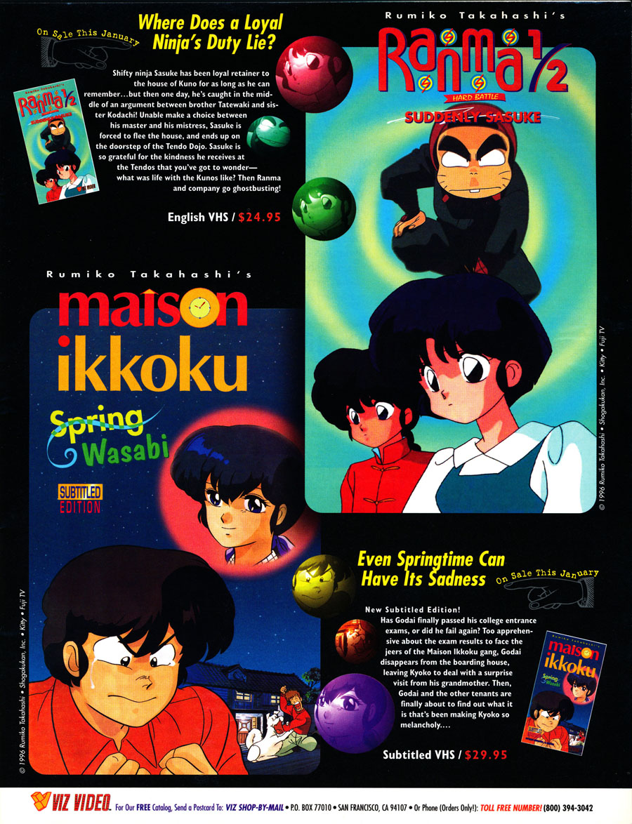 Maison-Ikkoku-Ranma-Subtitled-VHS