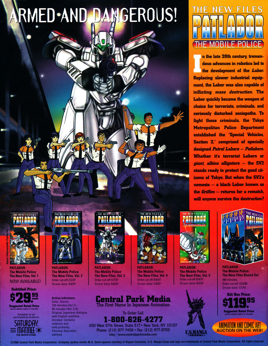 New-Files-Patlabor-The-Mobile-Police-VHS